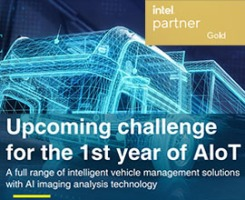 Upcoming Challenge for the 1st year of AIoT